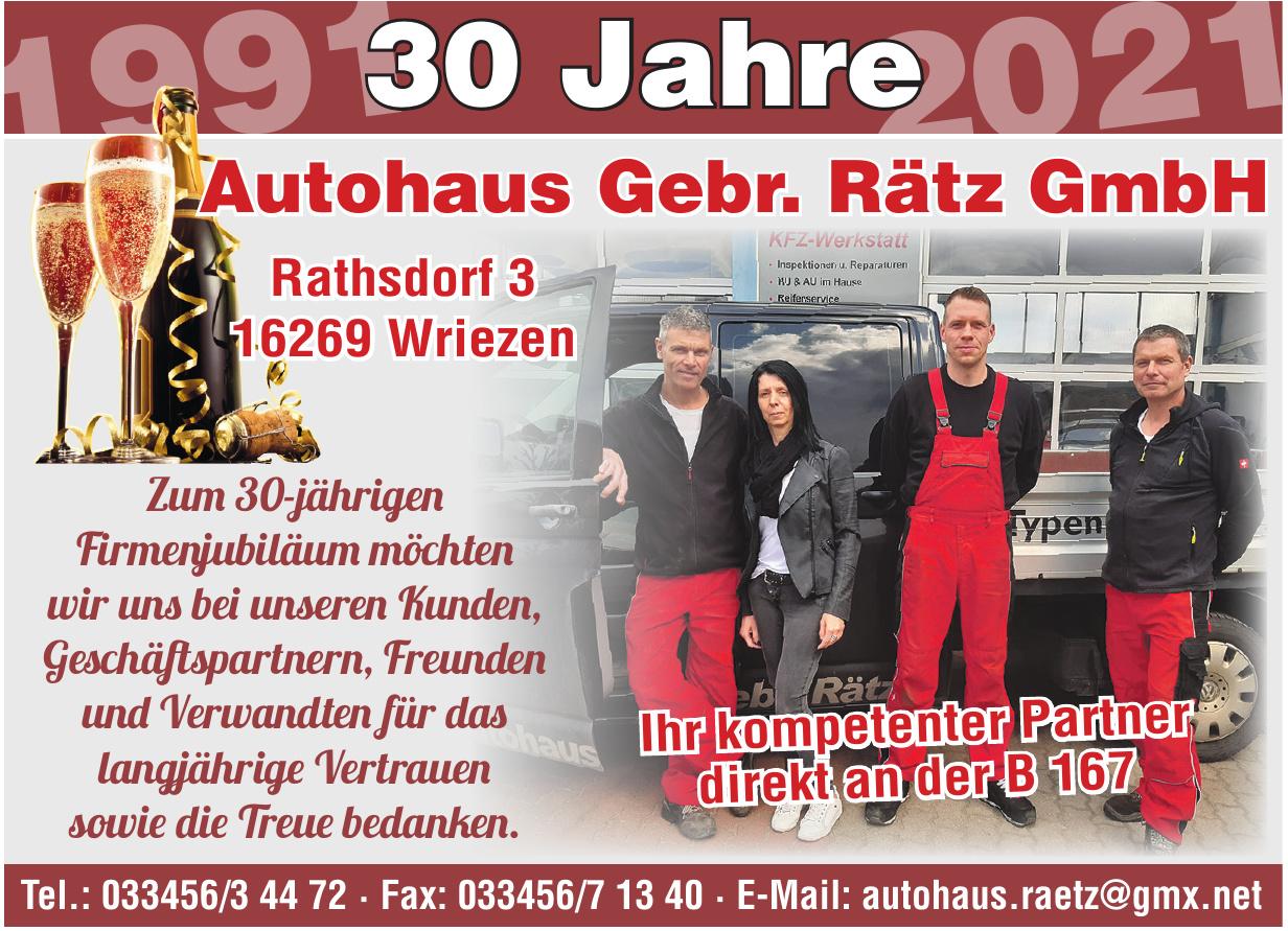 Autohaus Gebr. Rätz GmbH