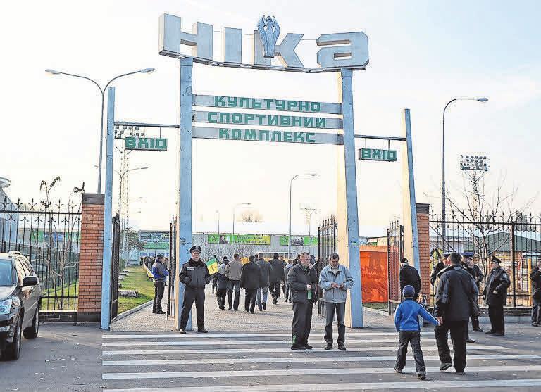 Die eigentliche Heimat des Klubs: Das Nika-Stadion in Olexandrija.