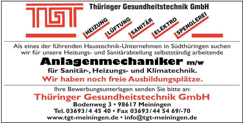 Thüringer Gesundheitstechnik GmbH