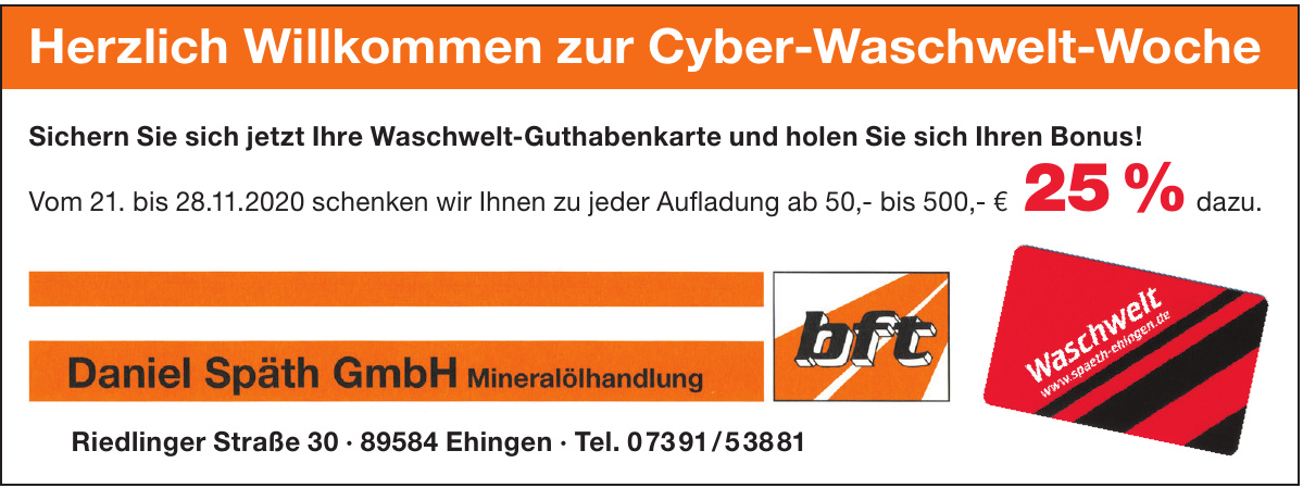 Daniel Späth GmbH