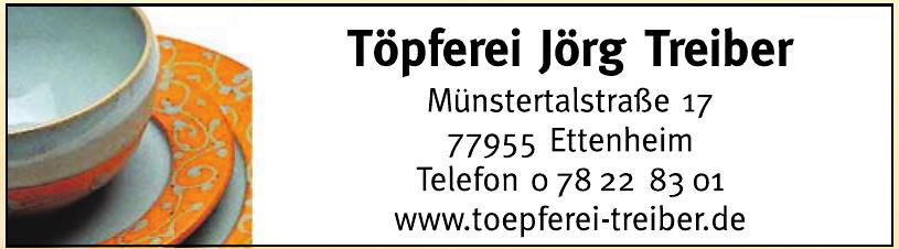 Töpferei Jörg Treiber