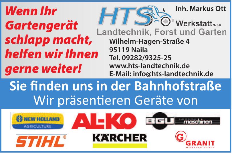 HTS Werkstatt GmbH
