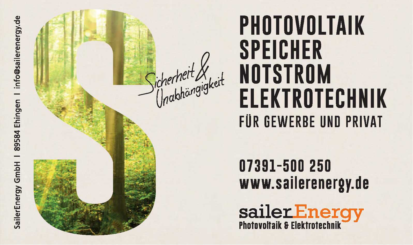 SailerEnergy GmbH