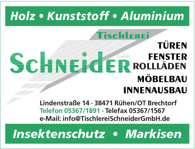 Tischlerei Schneider GmbH