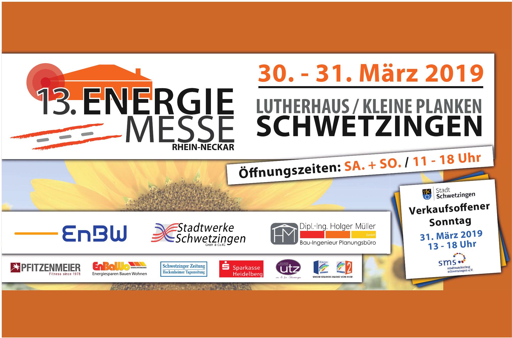 13. Energie Messe