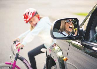 Schon fast jeder Autofahrer hat derartige Schrecksekunden erlebt. Foto: djd/Bosch/Adobe Stock/Room 76 Photography