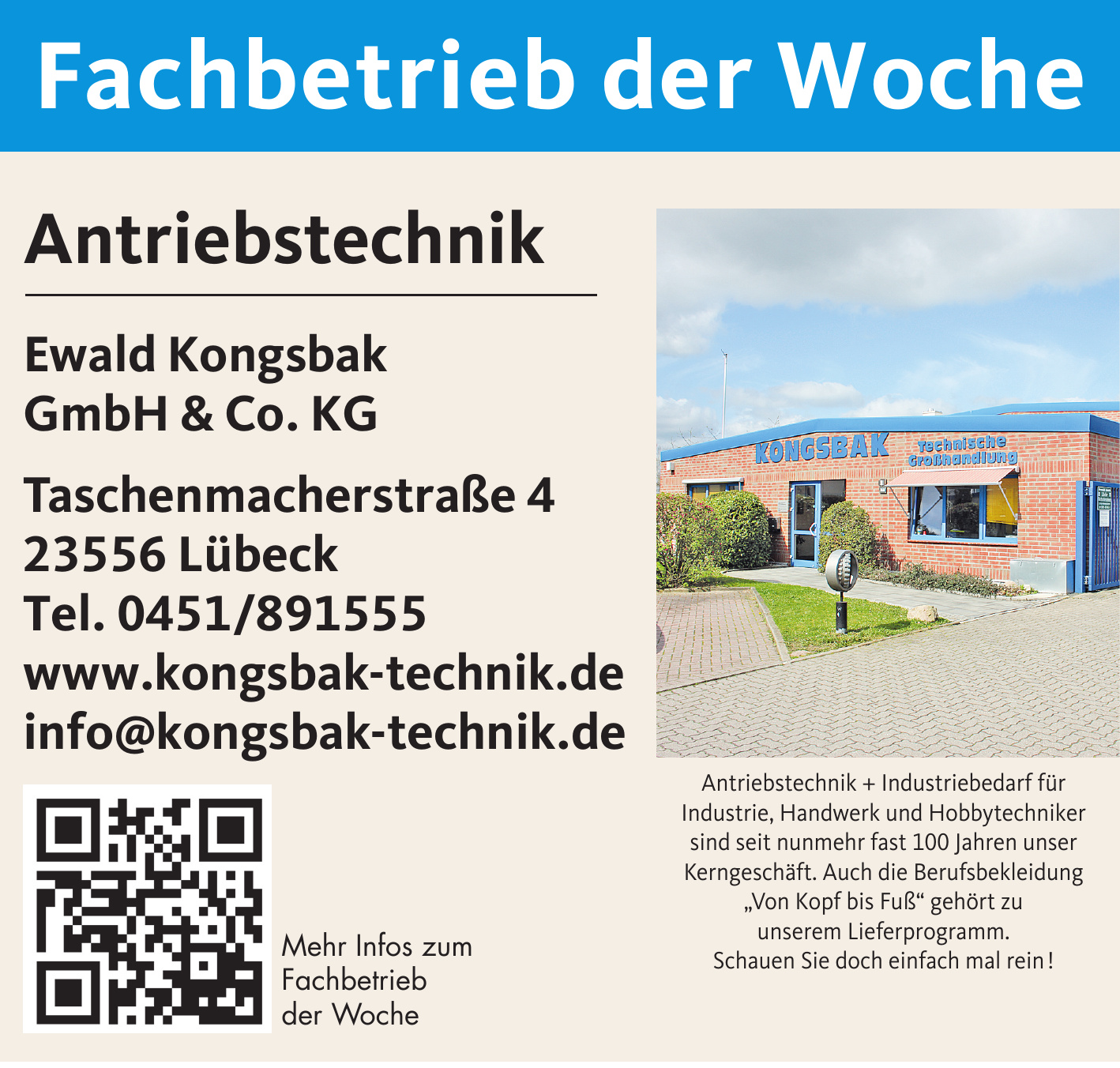 Ewald Kongsbak GmbH & Co. KG