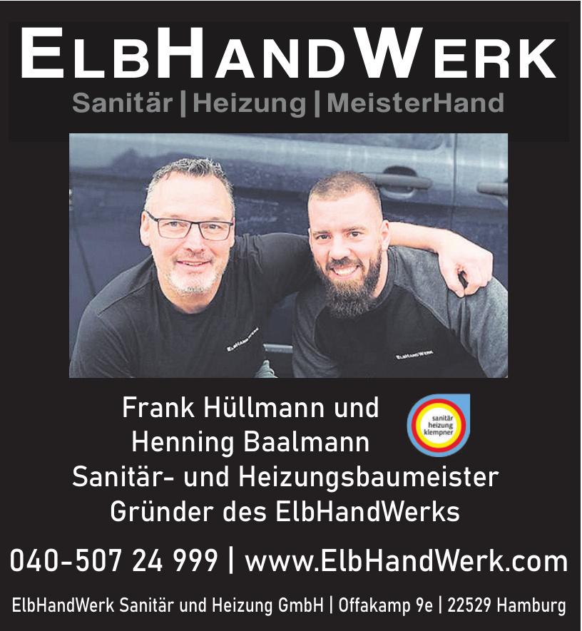 ElbHandWerk Sanitär und Heizung GmbH