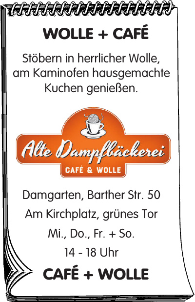 Alte Dampfbäckerei