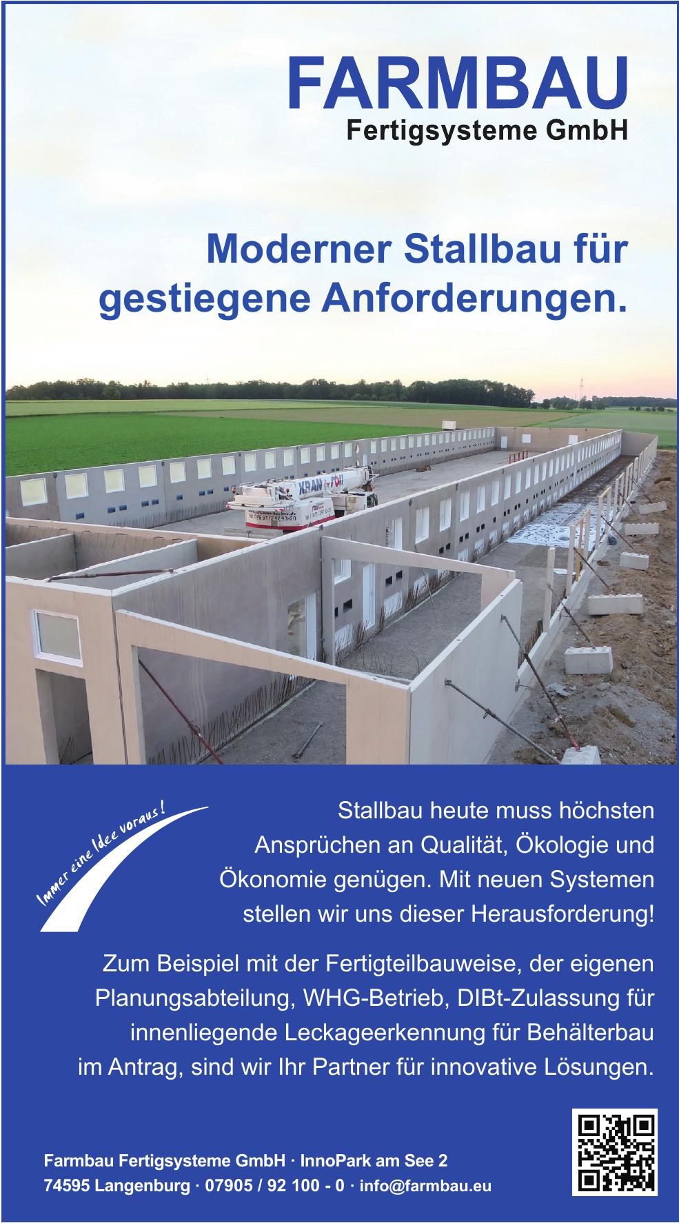 Farmbau Fertigsysteme GmbH