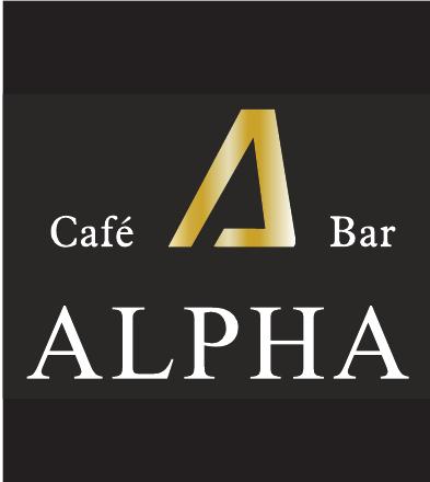 Café Bar Alpha
