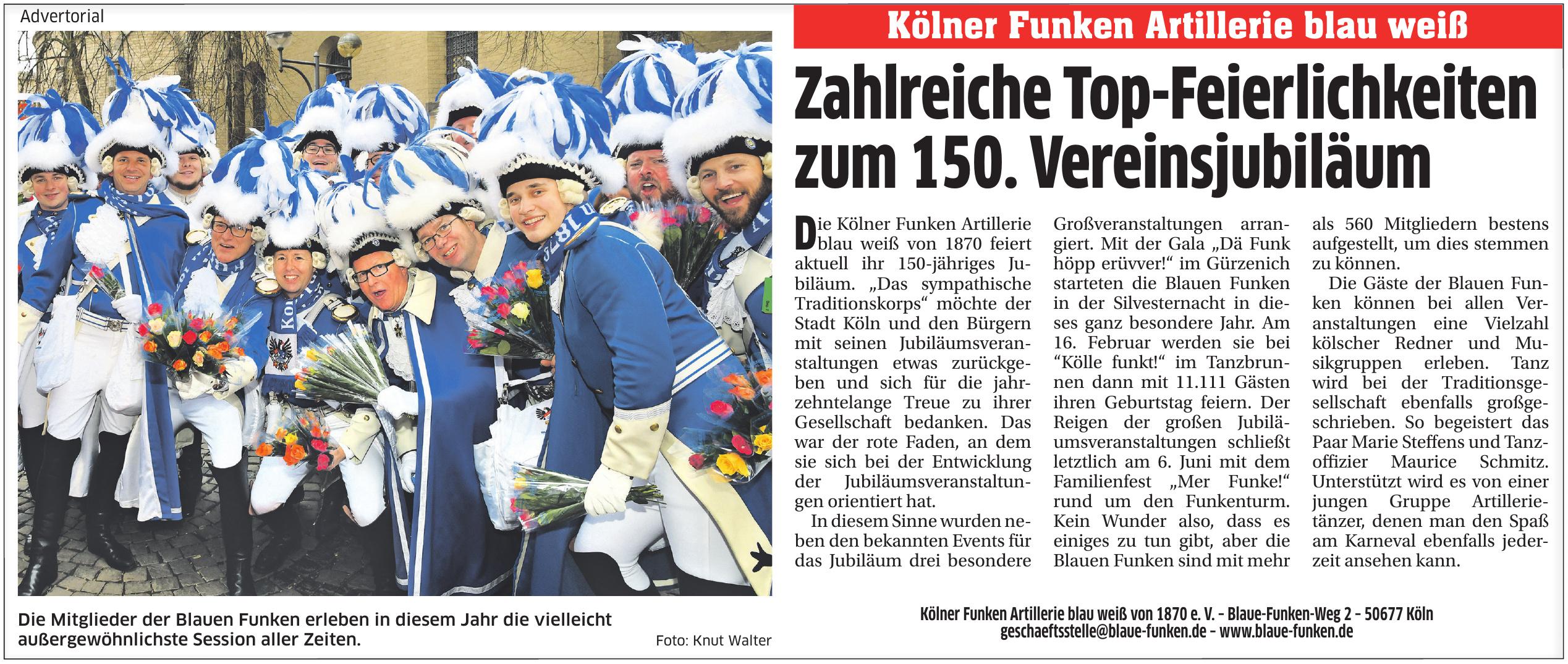 Kölner Funken Artillerie blau-weiß von 1870 e. V.