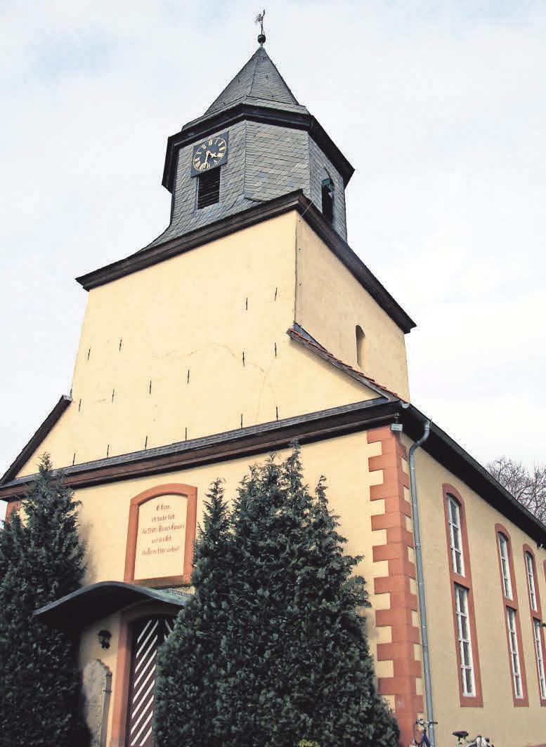 Die Barockkirche wurde 1738 gebaut. Das Richtfest fand laut Kirchenbuch am 22. August statt.