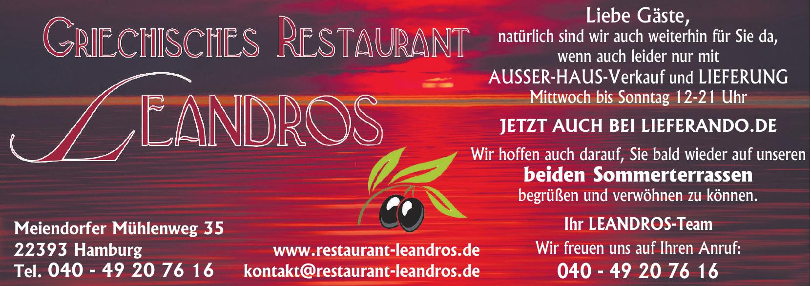 Griechisches Restaurant Leandros