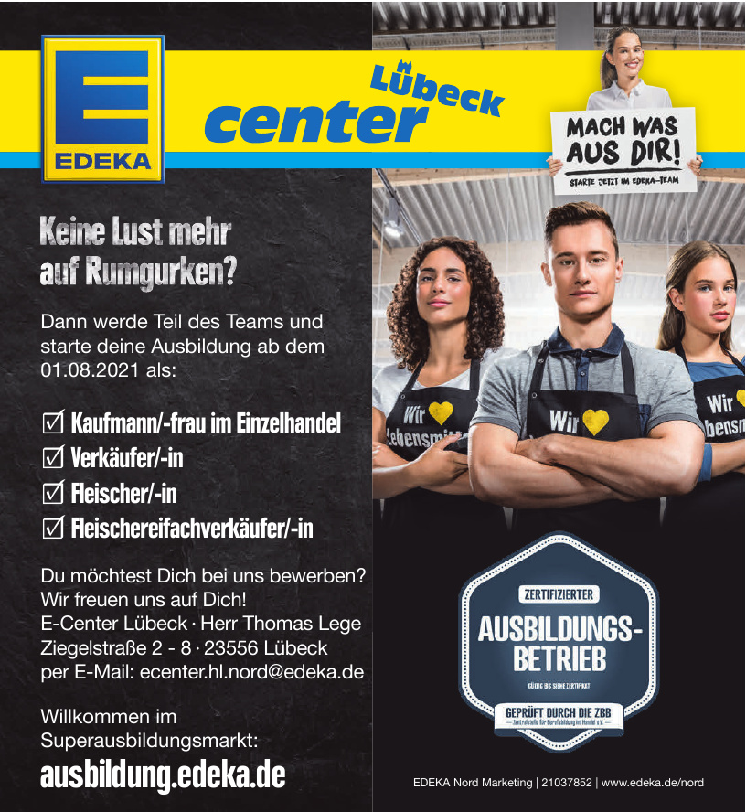 E-Center Lübeck