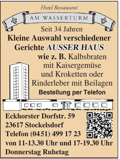 Hotel Restaurant Am Wasserturm