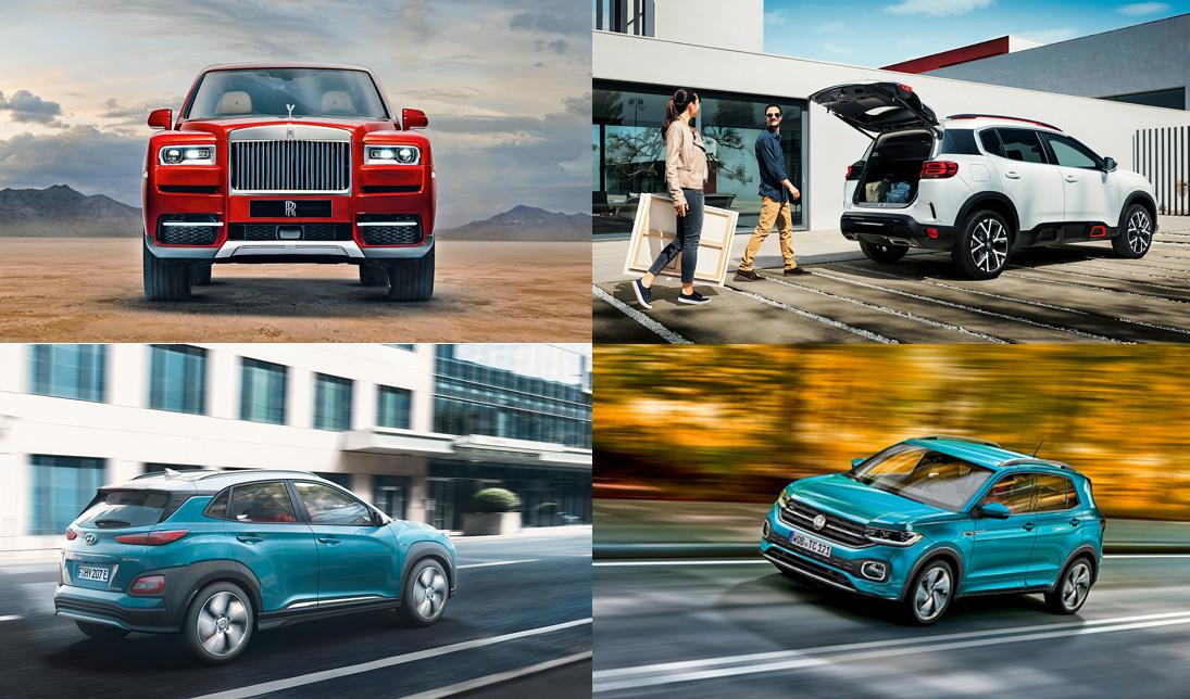 SUV-Allerlei Rolls-Royce Cullinan, Citroën C5 Aircross, VW T-Cross und der elektrische Hyundai Kona.