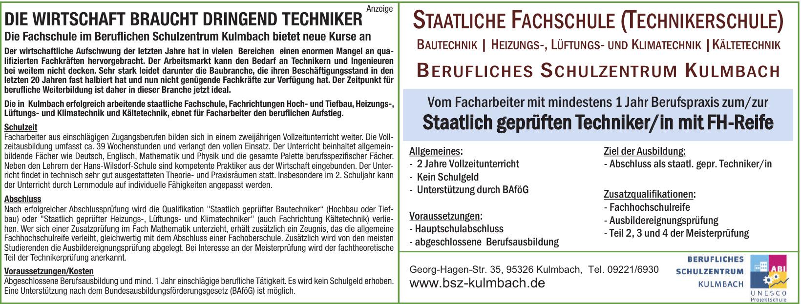 Berufliches Schulzentrum Kulmbach