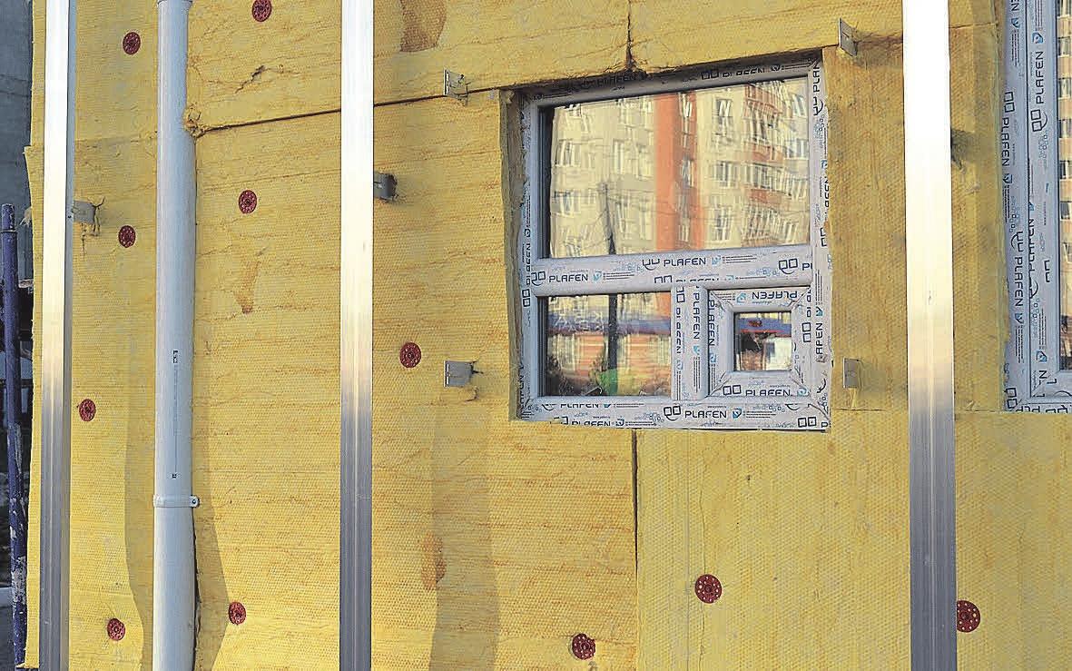 Die Fassadendämmung hilft, Energiekosten zu sparen. Foto: pixabay.com/AKuptsova