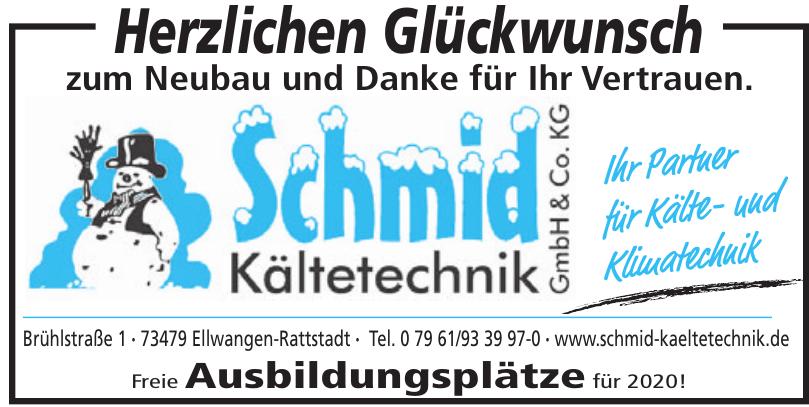 Schmid Kältetechnik GmbH & Co. KG