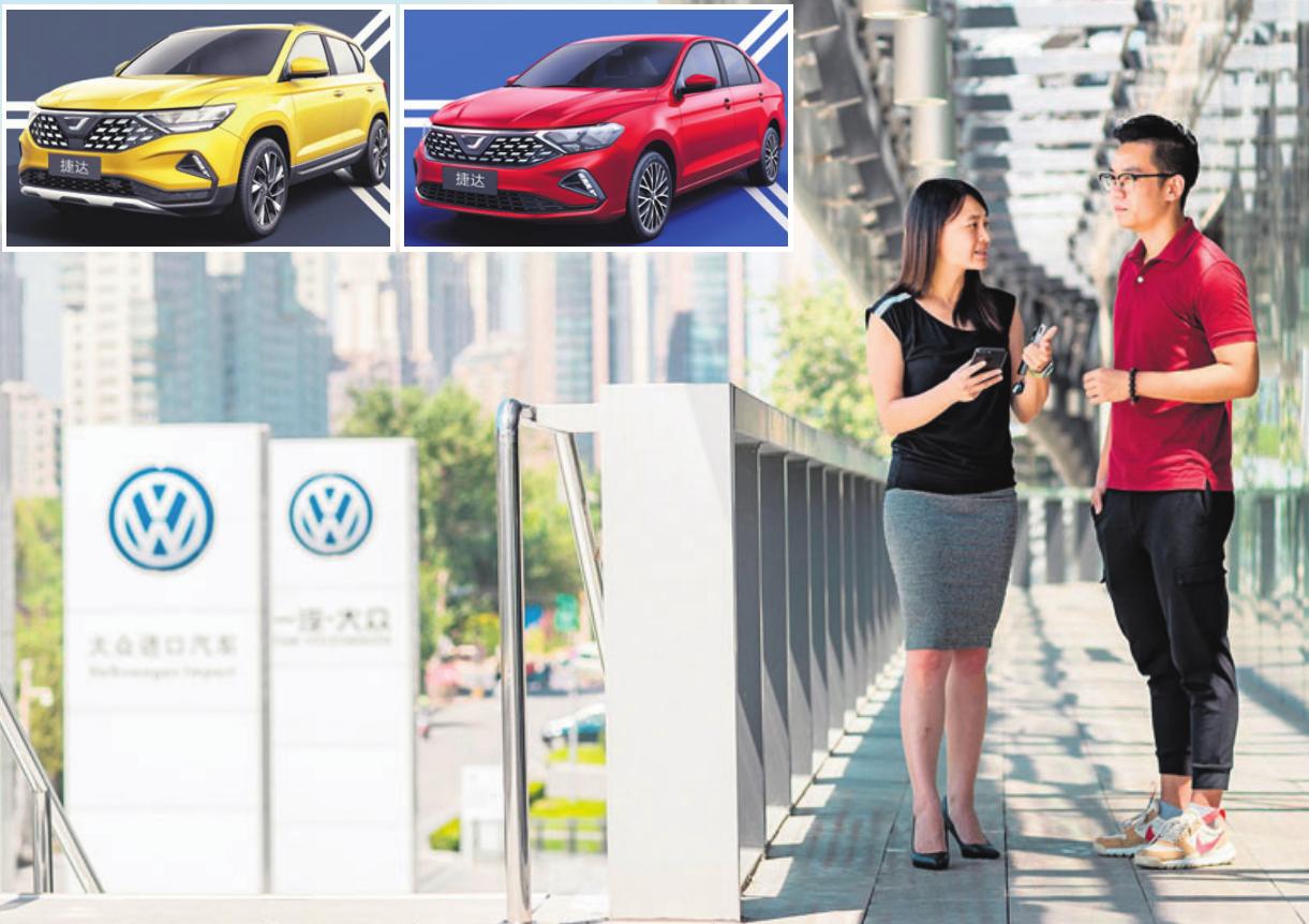 """Verkaufsstart der neuen VW-Sub-Marke """"Jetta"""" im Herbst mit zwei SUV-Modellen und einer Limousine (kl. Fotos) in China – junge Erstkäufer sollen angesprochen werden. Fotos (3): Volkswagen"""
