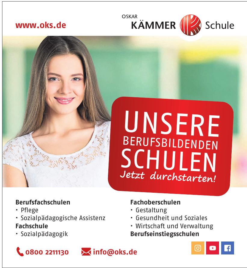 Oskar Kämmer Schule