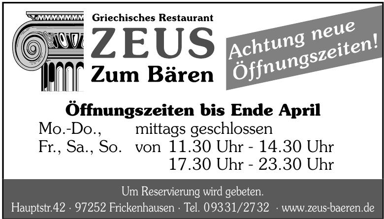 Restaurant Zeus - Zum Bären