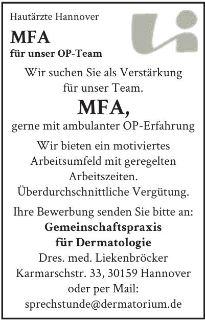 Dermatorium