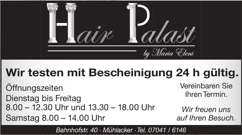 Hair Palast by Maria Eleni
