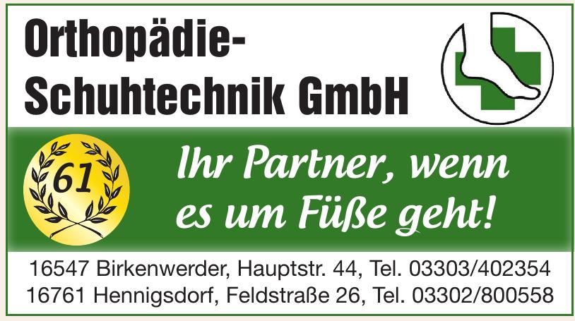 Orthopädie Schuhtechnik GmbH