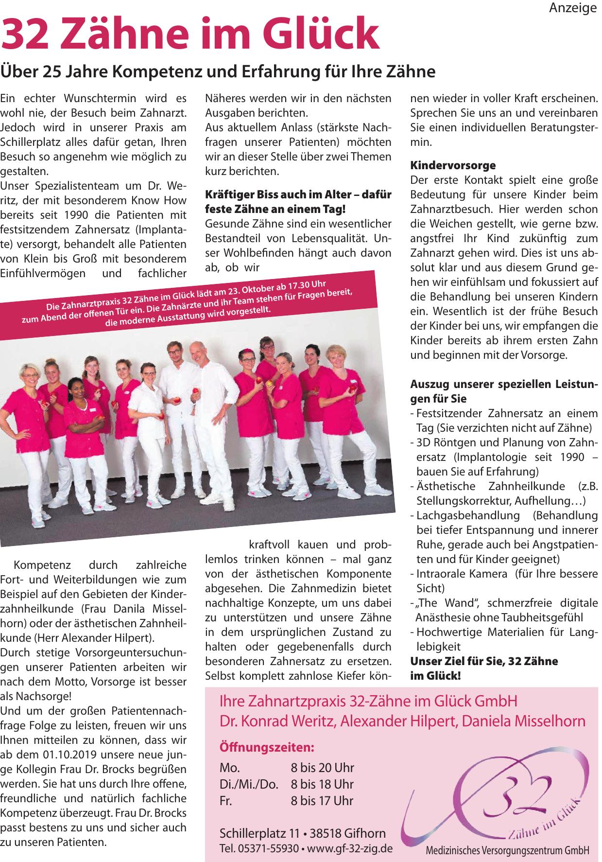 Zahnartzpraxis 32-Zähne im Glück GmbH