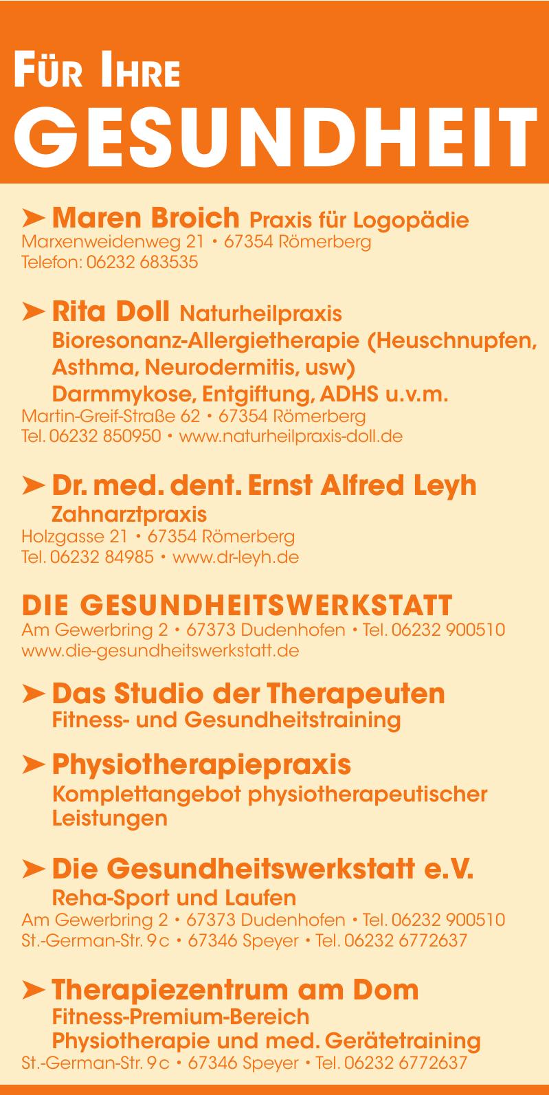 Therapiezentrum am Dom