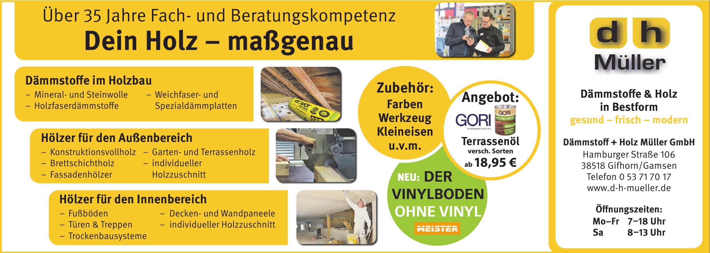 Dämmstoff + Holz Müller GmbH